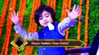 Zeeshan Rokhri With Cute Subhan Khan Mast Malang Song Dance HD 2021 by Malik Faizan Production