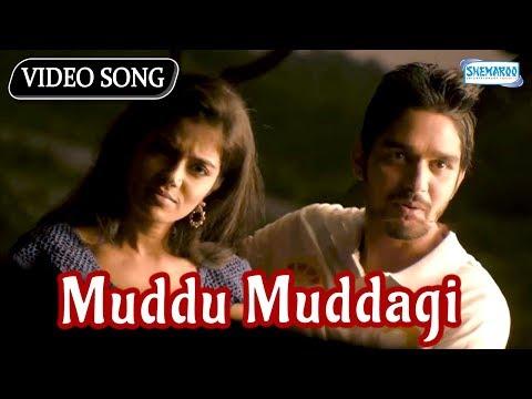 Muddu Muddagi Song - Paraari Kannada songs