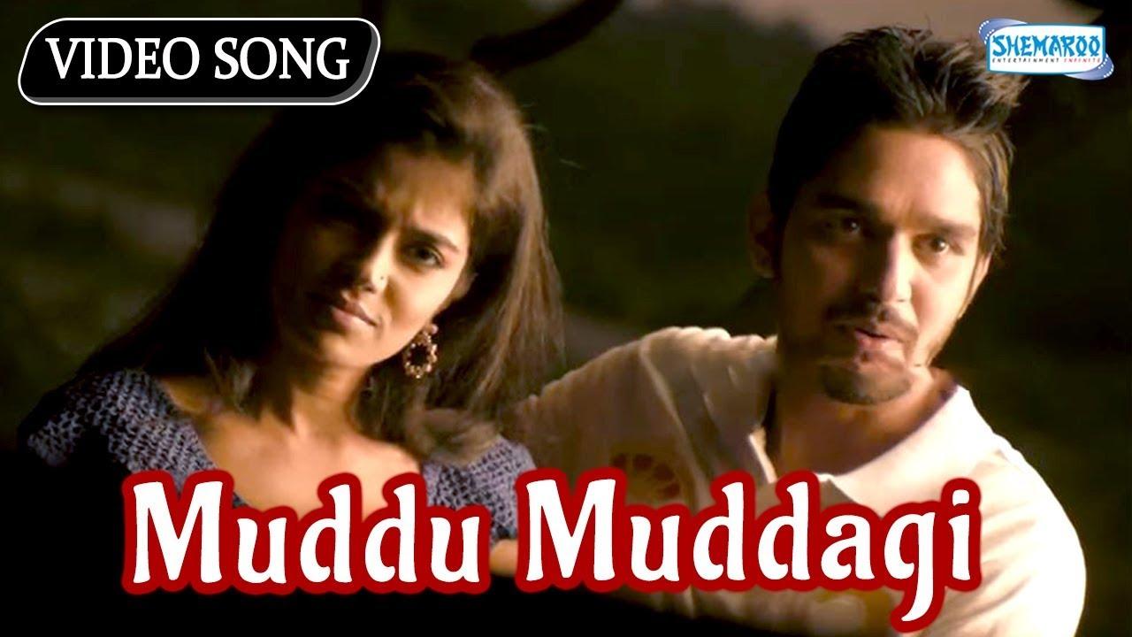 parari muddu muddagi song
