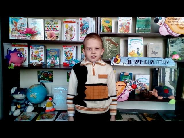 Изображение предпросмотра прочтения – ДанилОвсов читает произведение «Перемена» Б.В.Заходера