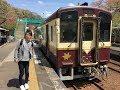 【予告】新・鉄道ひとり旅#62〜わたらせ渓谷鐵道 編