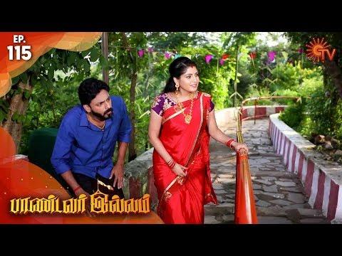 Pandavar Illam - Episode 115 | 4th December 19 | Sun TV Serial | Tamil Serial