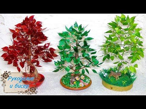 Листья деревьев из бисера