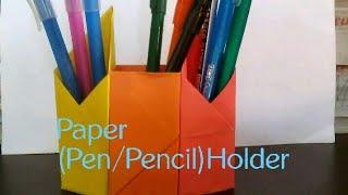 Download Video How to make beautiful  paper pen/pencil holder...অসাধারণ কলম দানি। MP3 3GP MP4