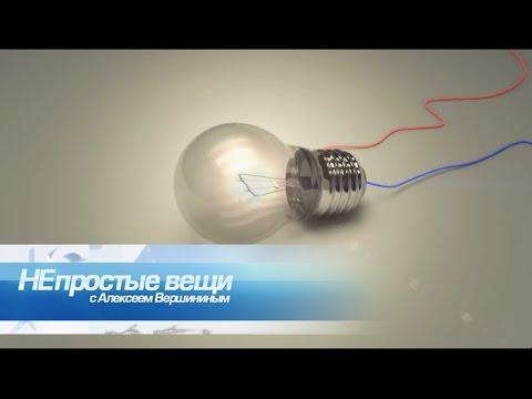 Как делают лампочки на заводе видео