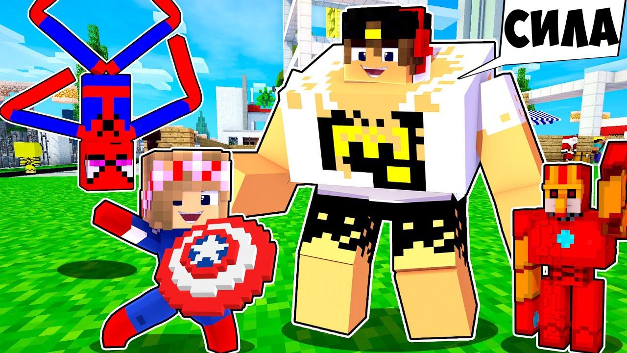 Человек Паук Халк Танос в Майнкрафт но Девушка НУБ И ПРО Видео Троллинг Minecraft