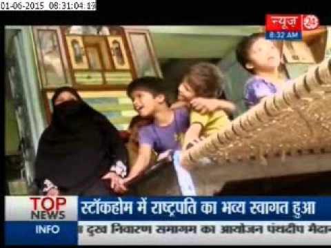Agra parents seek euthanasia for their 6 children