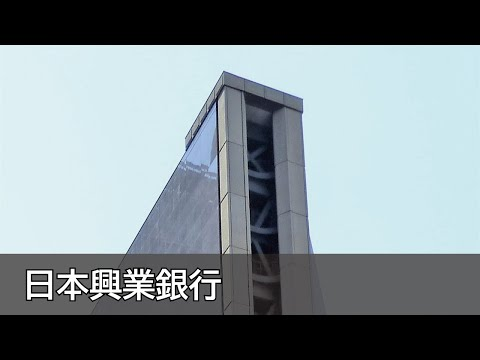 Togo Murano-The Industrial Bank of Japan(日本興業銀行)