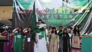 Pakistan Independence Day Celebration at A.P.U Malaysia  2012