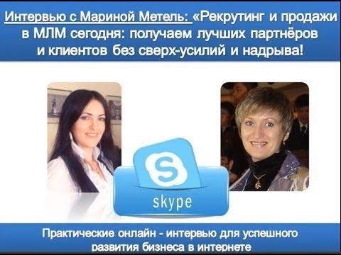 видео: Марина Метель и Александра Козлова - разговор по душам