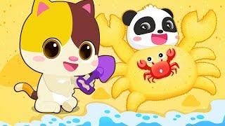 재미있는 모래놀이| 고양이 안전교육동요| 생활습관동요|미끄럼틀 장난감 |베이비버스 동요|BabyBus