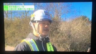2017年4月1日にBSフジで放送された一滴の向こう側です。 熊本地震から...