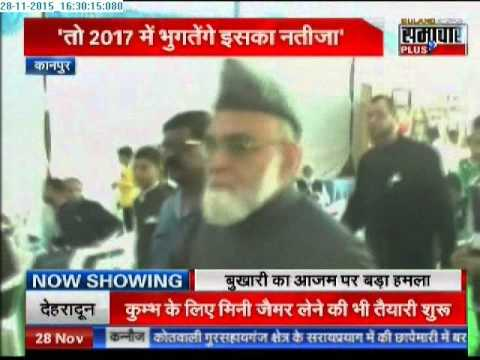 Azam Khan is not a Muslim, says Syed Ahmed Bukhari