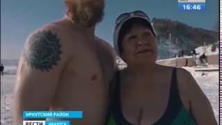 Иркутские моржи сняли ролик-пародию на Satisfaction