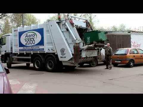 Вывоз мусора контейнером. «Аэросити-2000» - сбор и вывоз отходов