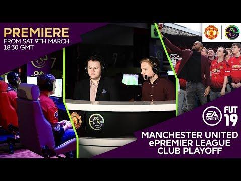 Manchester United ePremier League Club Playoff | Win FUT Rewards | FIFA 19 | eSports