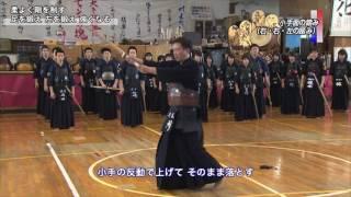 【剣道練習法DVD】柔よく剛を制す 足を鍛え 左を鍛え 強くなる Disc3 sample