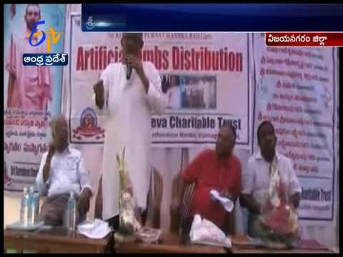 Actor Tanikella Bharani Praises Sri Gurudeva Charitable Trust in Vizianagaram