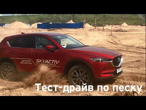Mazda CX 5 vs KIA Sportage. Тест драйв по легкому бездорожью песок