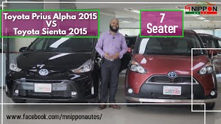 Toyota || Prius Alpha 2015 VS Toyota Sienta 2015 || 7 Seater || Comparison