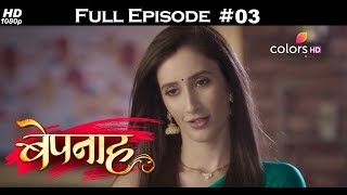 Bepannah - Full Episode 3 - With English Subtitles