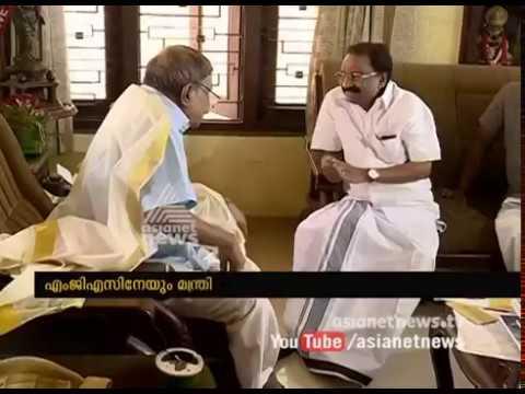 Minister A.K. Balan visits M. T. Vasudevan Nair
