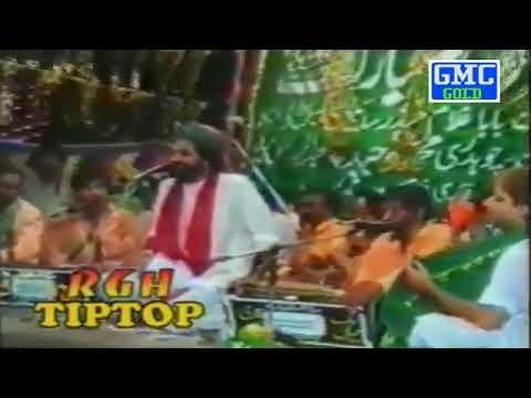 Download Vekh Vekh Ke Aavi - Qari Muhammad Saeed Chishti Qawwal