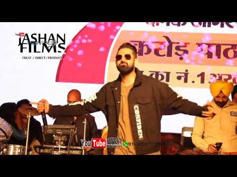 GIPPY GREWAL live Chandigarh Jashan  FilmS