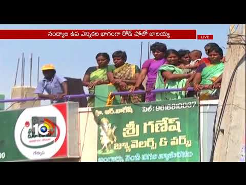 Download Youtube: Balakrishna Road Show LIVE : Cinematic Punches On Oppositions | Nandyal-By Elections | 10TV