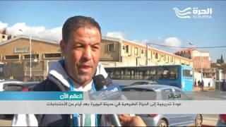 عودة الهدوء الى مدينة البويرة الجزائرية