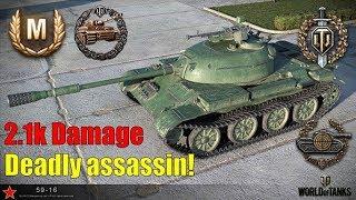 World of Tanks PS4 / XBOX - 59-16 - Ace Tanker, Devastator