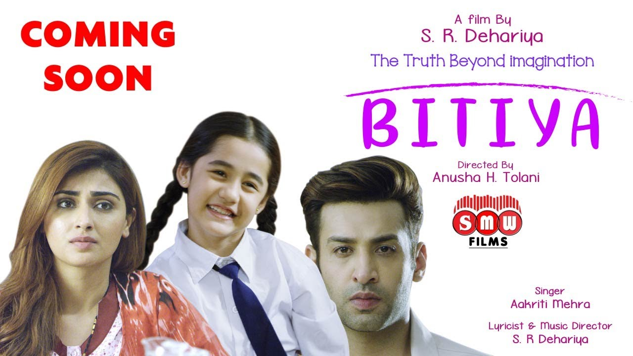 Download BITIYA /Aakriti Sharma, Nikita Sharma Kanan Malhotra, sing. Aakriti Mehra