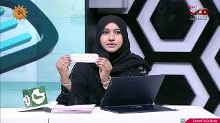 درس على الهواء | مادة اللغة العربية (الصف العاشر) | الأربعاء 11 نوفمبر 2020 م
