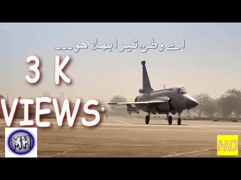 Ae Watan Tera Bhala Ho Pak Army Song HD By ISPR on Pakistan Independence day | Mudassar Hacks 2017