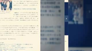 ミュージックフェア司会の鈴木杏樹、恵俊彰が3月で降板へ スポーツ報知...
