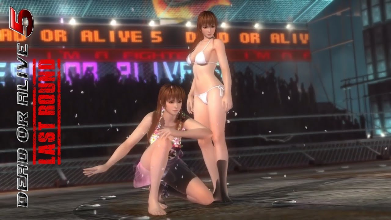 Kasumi naked fight clip