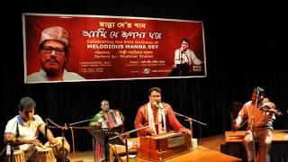 Download Hindi Video Songs - O Amar Mon Jamunar Onge Onge By Shahriar Khaled