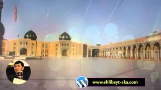 Hacı Ilkin Imam Zaman (ə.f) fərəc duasi Əzuməl bəla (دعاء الفرج الهي عظم البلاء )