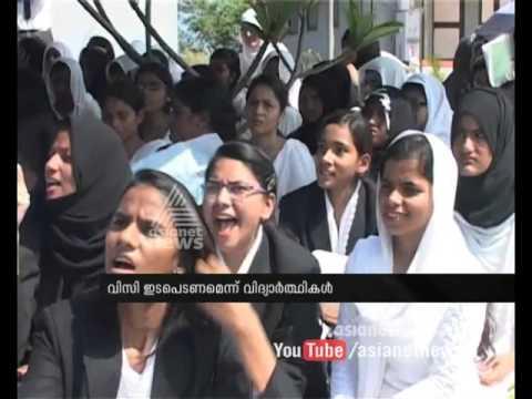 Strike in Aligarh Muslim University Malappuram Campus