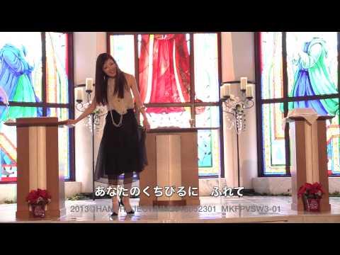 KARAOKE 「AI GA ARU」 / Chisa Murata [愛がある」カラオケフル