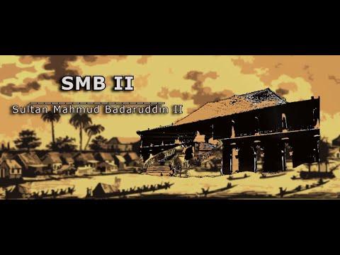 Museum Sultan Mahmud Badaruddin II : Lawatan Sejarah GGS Eps. 3