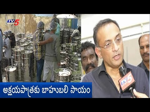 36th Kitchen Of Akshaya Patra Foundation was Launched In Kothagudem   TV5 News