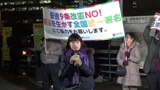 2019/1/16 安倍9条改憲NO!3000万署名街頭宣伝