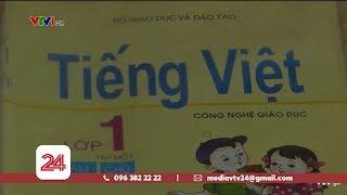 Sách công nghệ giáo dục qua trải nghiệm của học trò  | VTV24