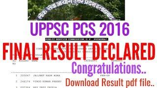 UPPSC(PCS) UPPER SUBORDINATE 2016 FINAL RESULT DECLARED