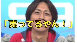 28日放送の「めちゃ2イケてるッ!」(フジテレビ系)で、ナインティナイ...