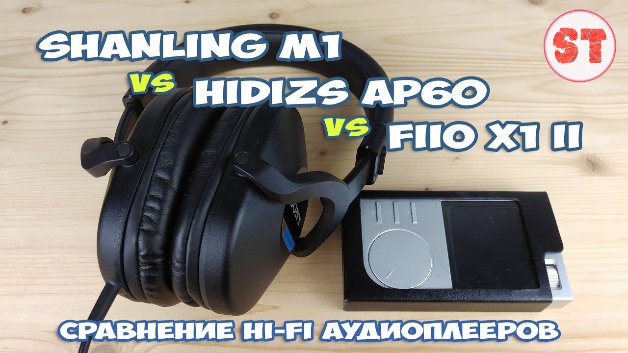 Hi-Fi FiiO X1 II Black