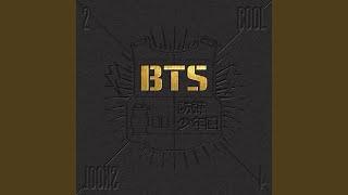 Youtube: Intro : 2 COOL 4 SKOOL (feat. DJ Friz) / BTS