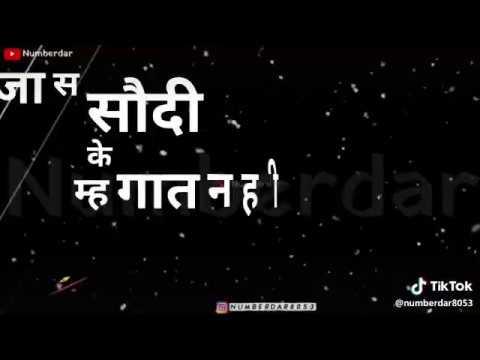 superhit-ragni-whatsapp-status-video-2019-|top-ragni|haryanvi-ragni-status-2018|haryanvi-ragni-2019