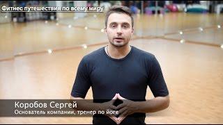 видео Путешествия по России и всему миру